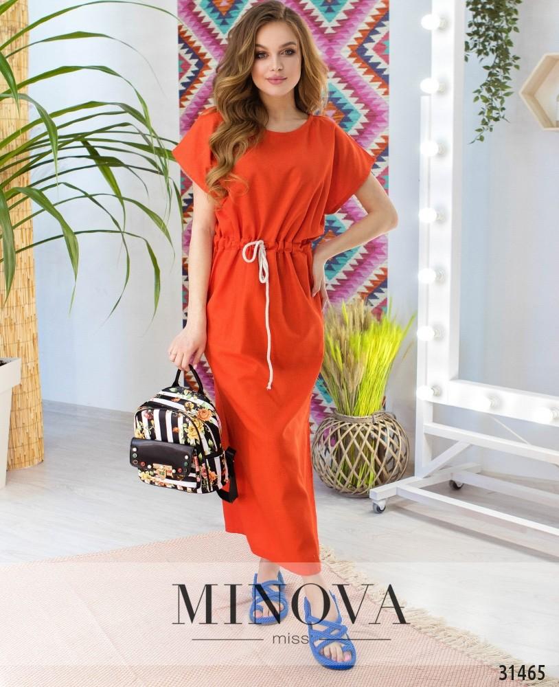 Платье №5161.17-оранжевый