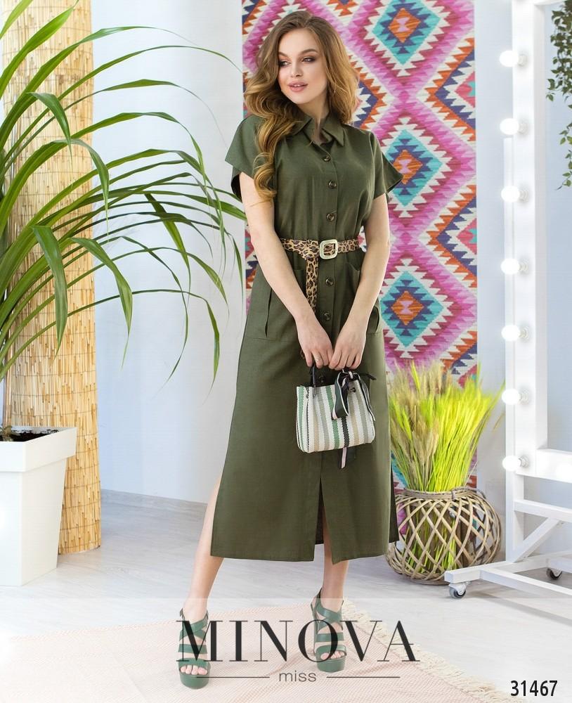 Платье №5107.22-хаки