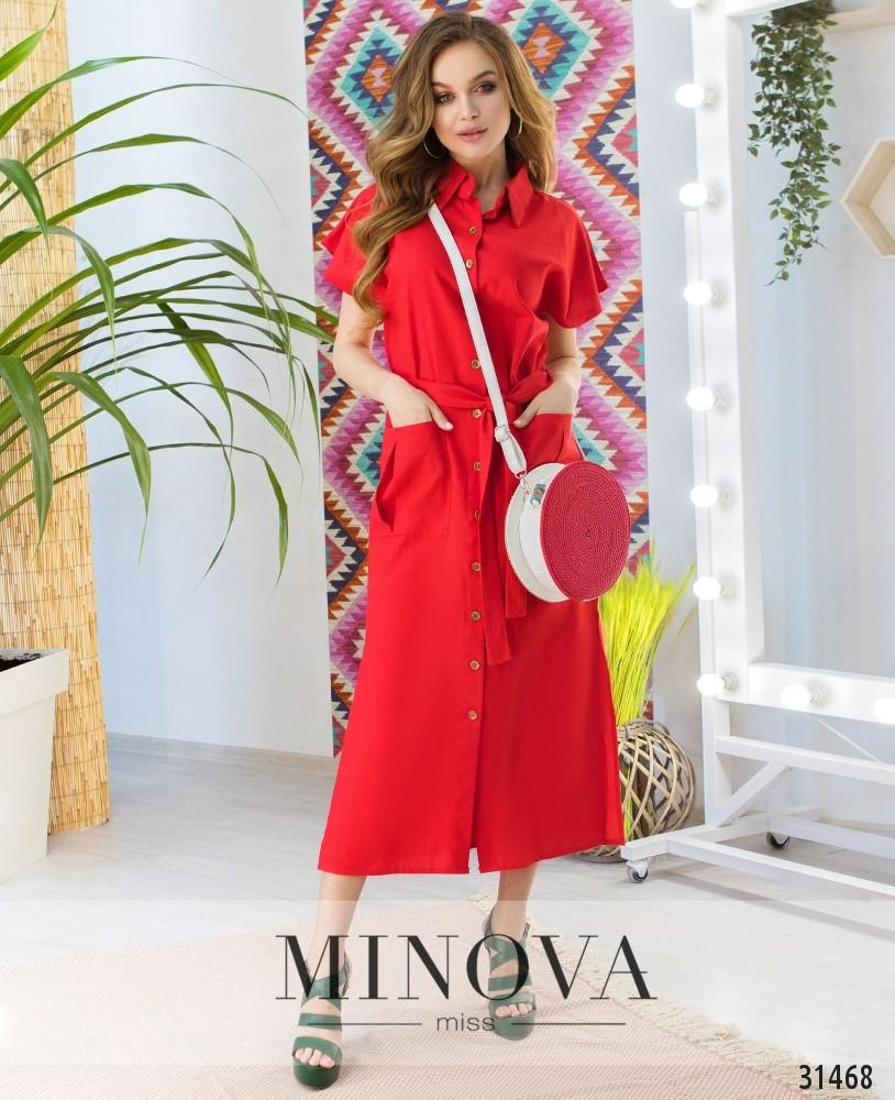 Платье №5107.22-красный