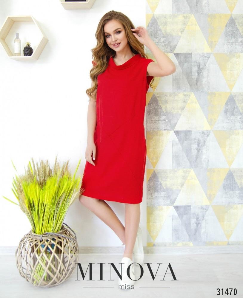 Платье №5109.18-красный