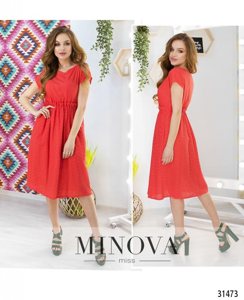Платье №5017.18-красный (sale)