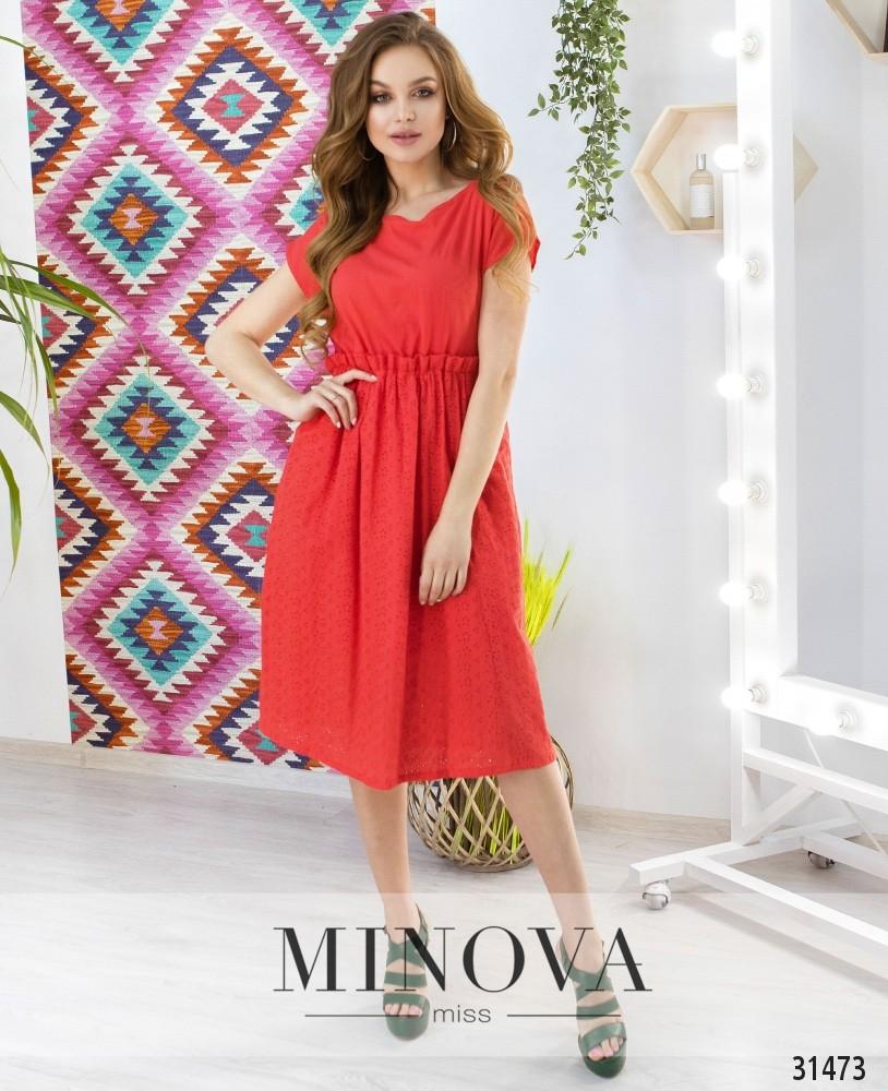 Платье №5017.18-красный