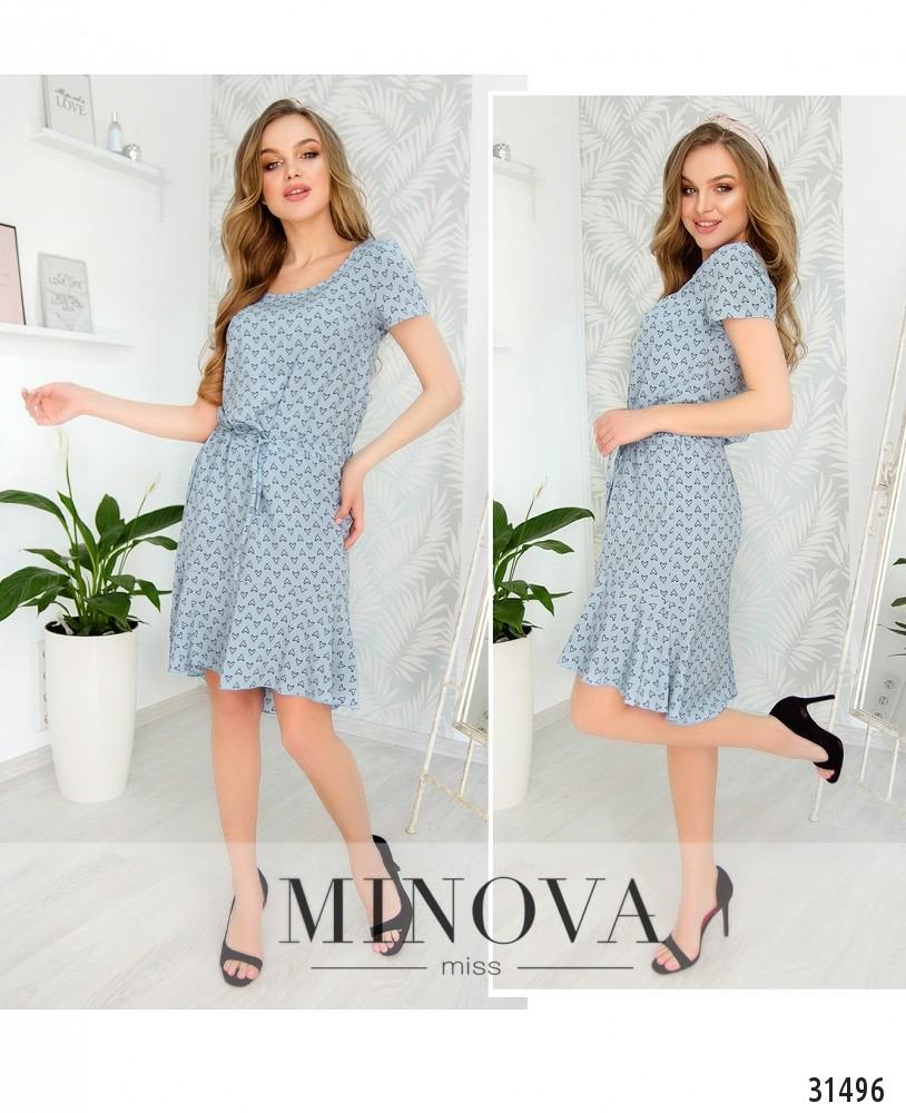 Платье №6219-голубой (н)