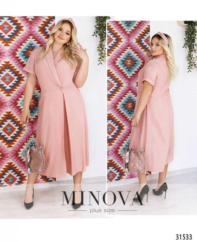 Платье №567-2-пудра (sale)