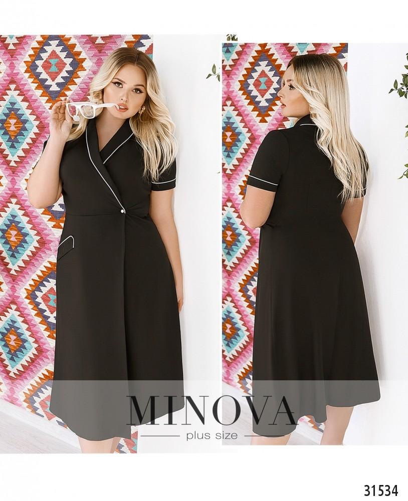 Платье №567-2-черный (sale)