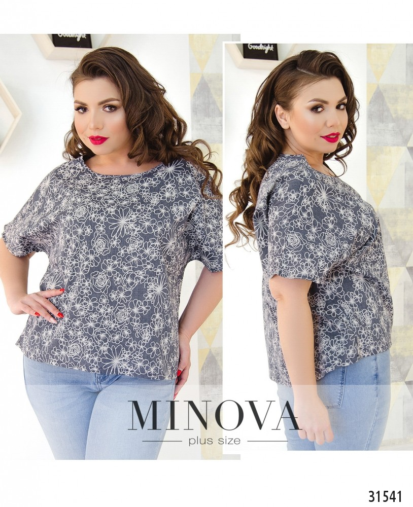 Блуза №3072.15-синий (sale)