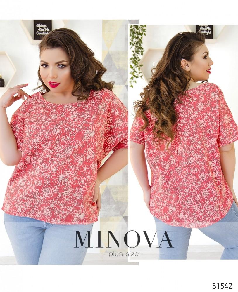 Блуза №3072.15-красный (sale)
