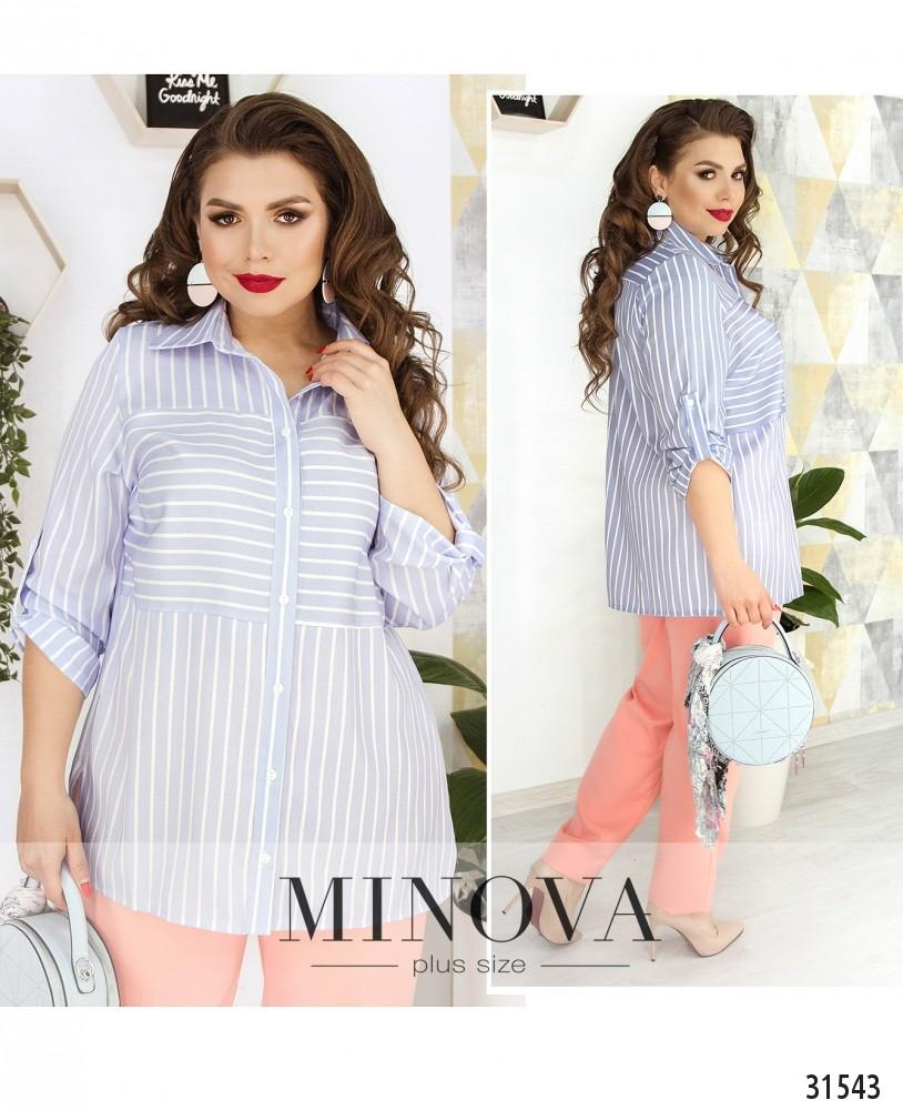 Рубашка №4084-1-голубой (sale)