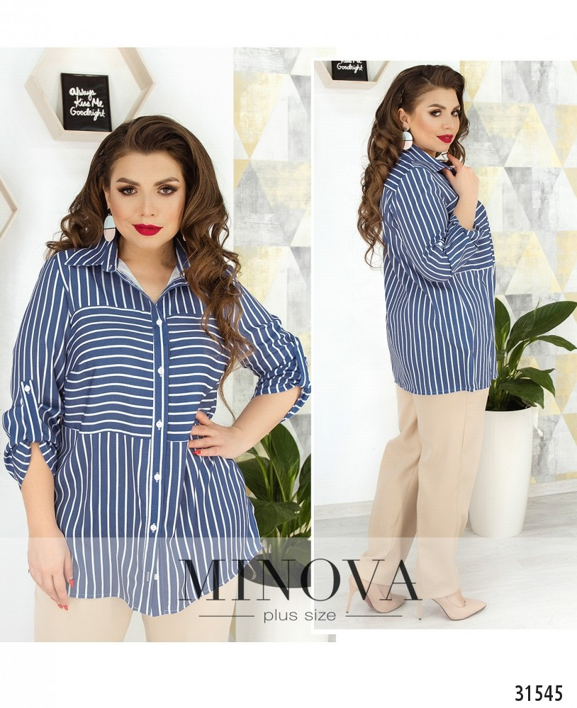 Рубашка №4084-1-синий (sale)