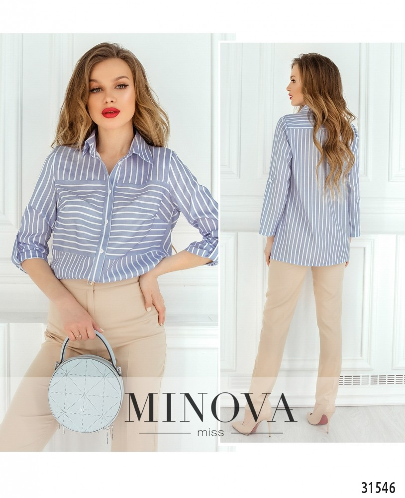 Рубашка №4084-голубой (sale)