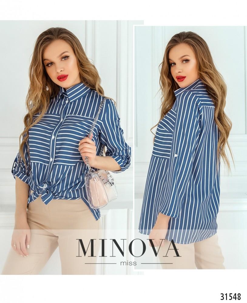 Рубашка №4084-синий (sale)