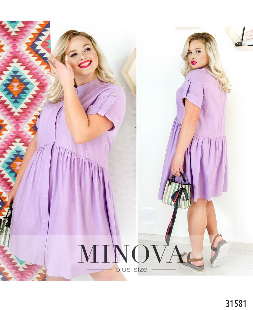 Платье №16490-1-сирень (sale)
