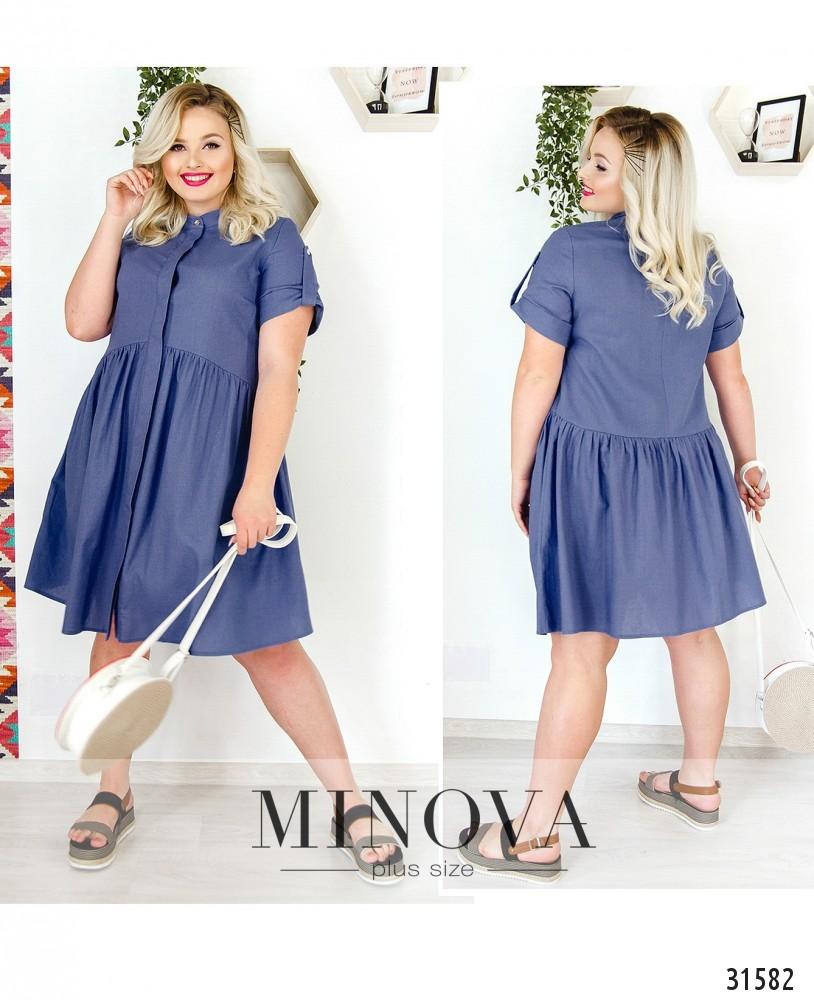 Платье №16490-1-синий (sale)