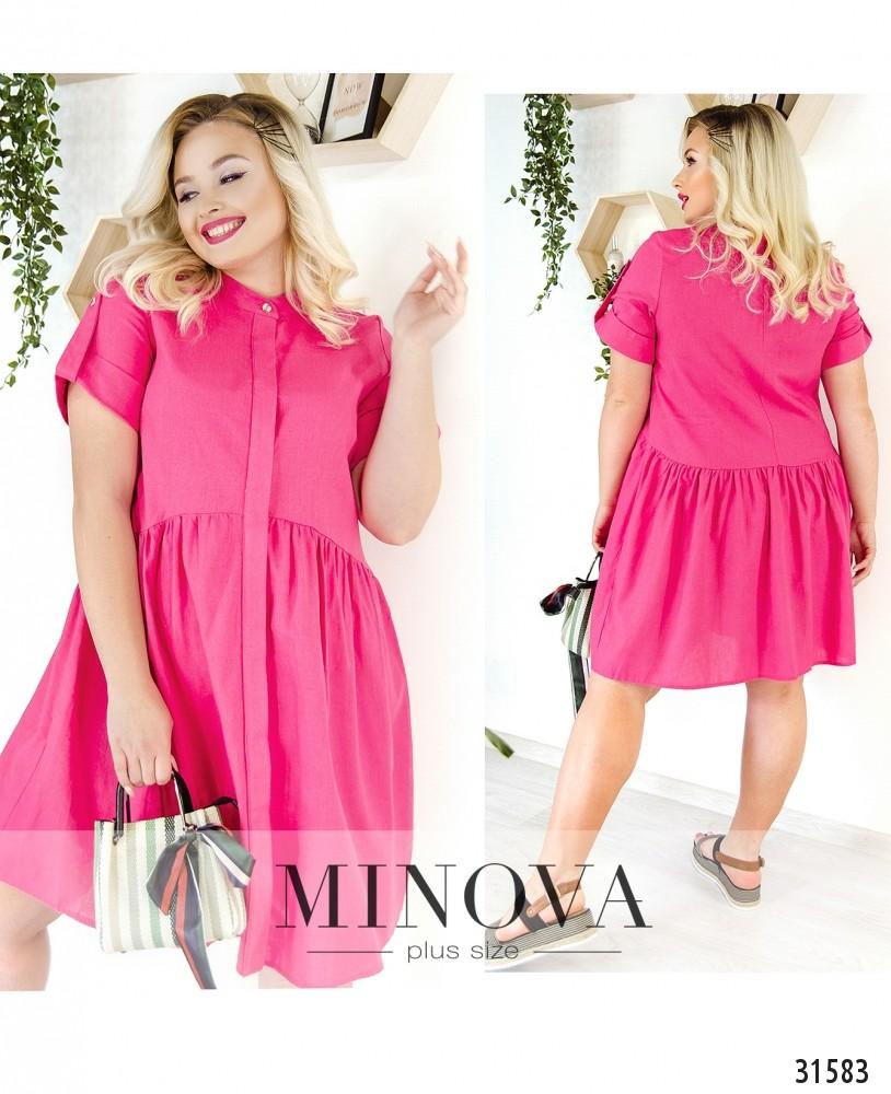 Платье №16490-1-малина (sale)