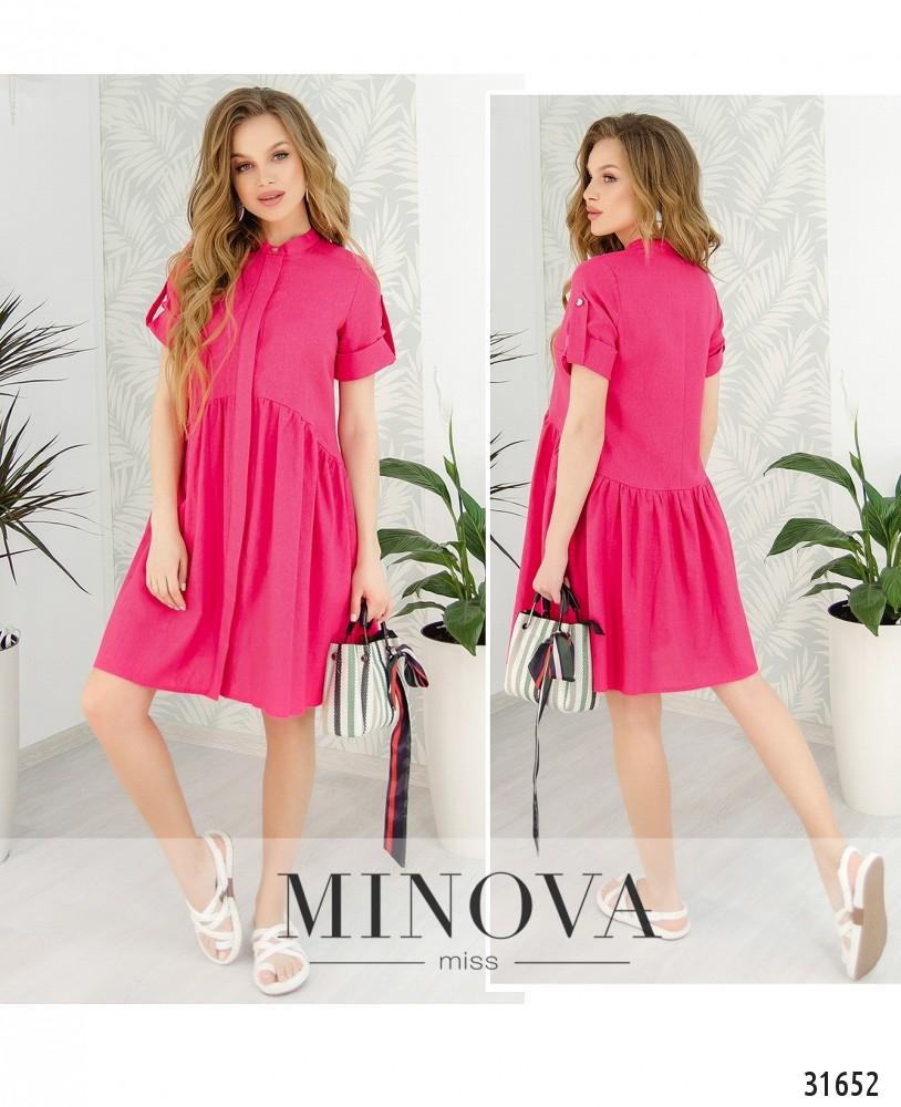 Платье №16490-малиновый (sale)