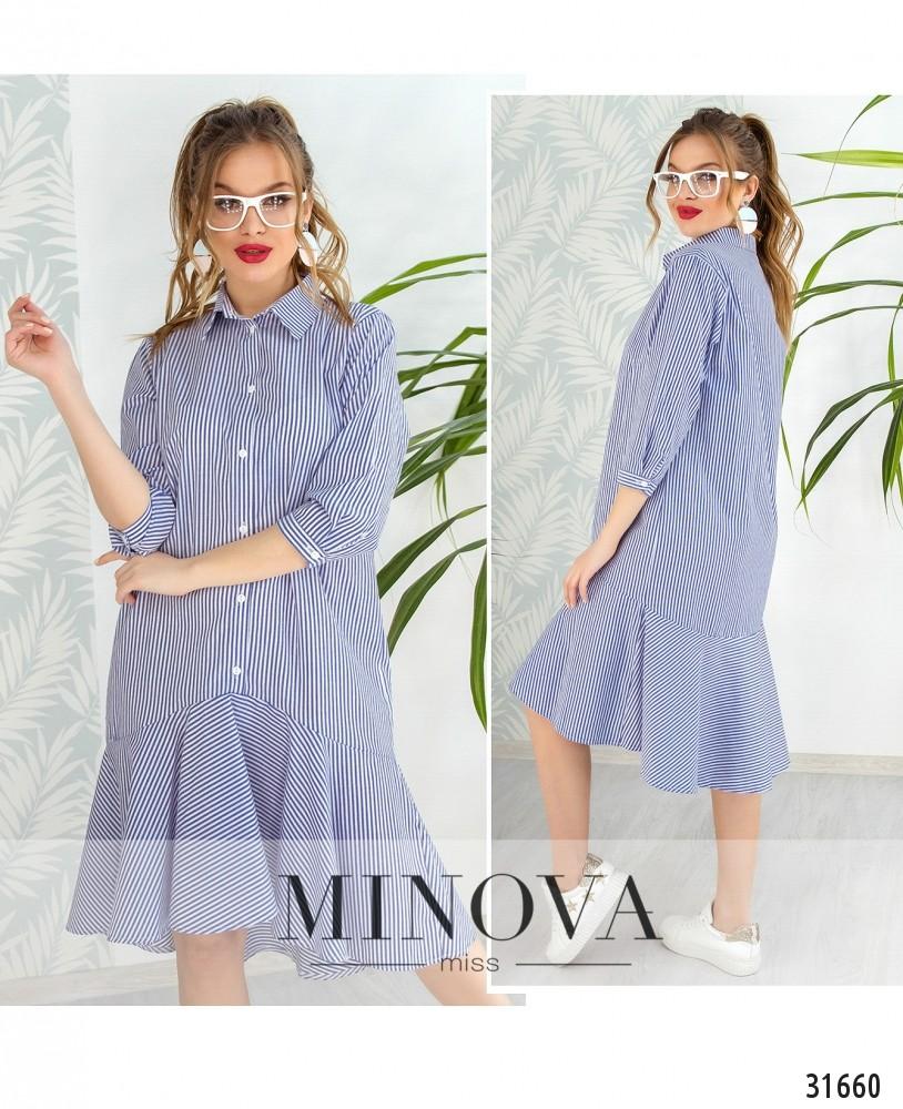 Платье №1830-синий (sale)