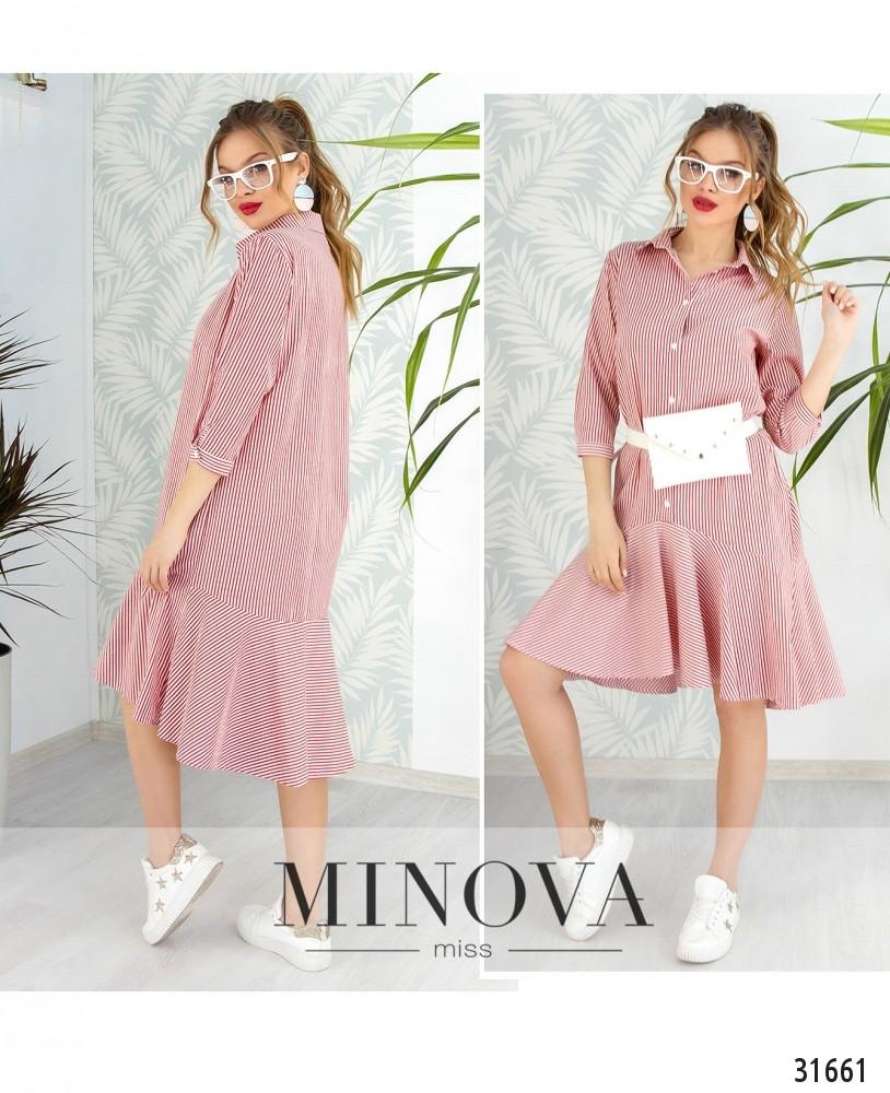 Платье №1830-2-красный (sale)