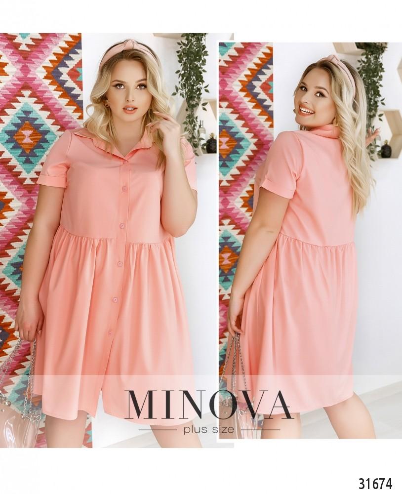 Платье №660-пудра (sale)
