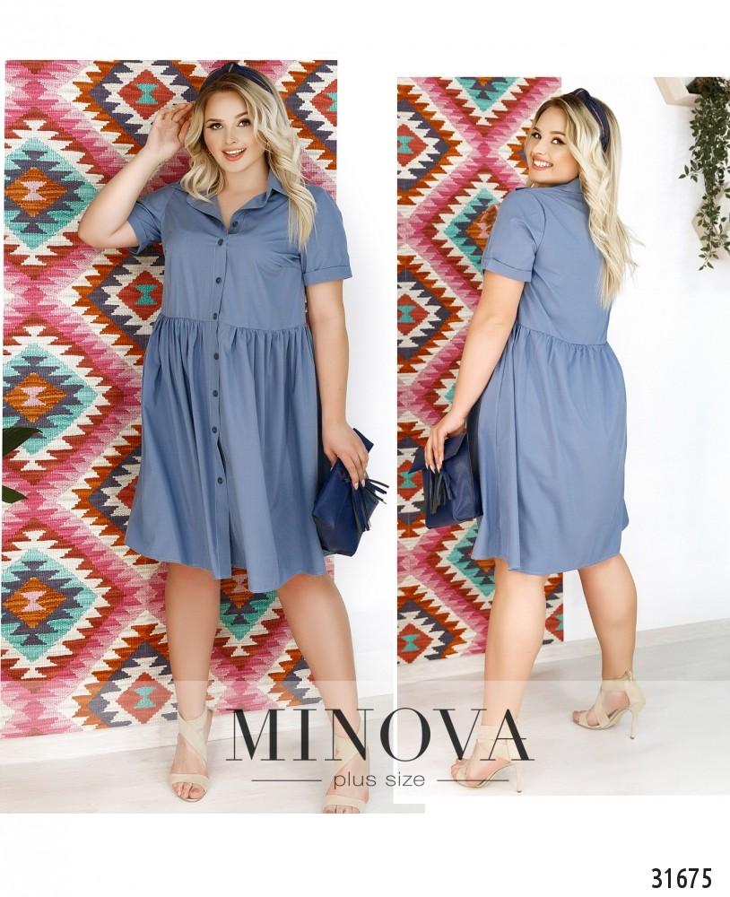 Платье №660-джинс (sale)
