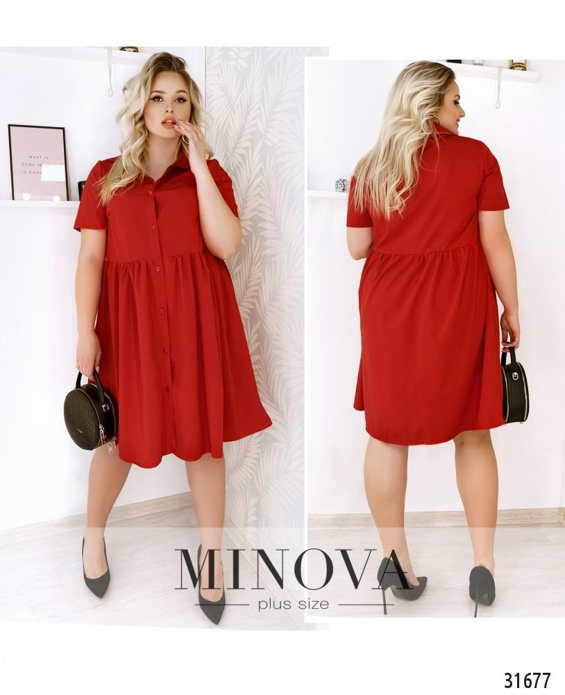 Платье №660-красный (sale)