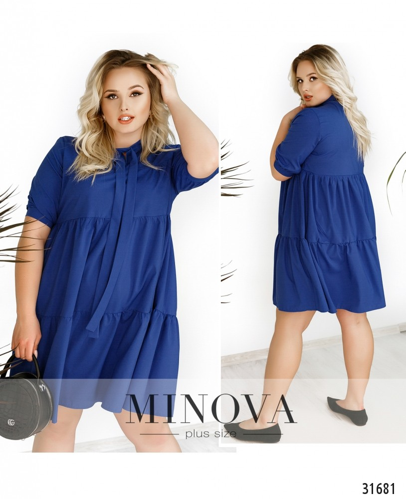 Платье №659-электрик (sale)