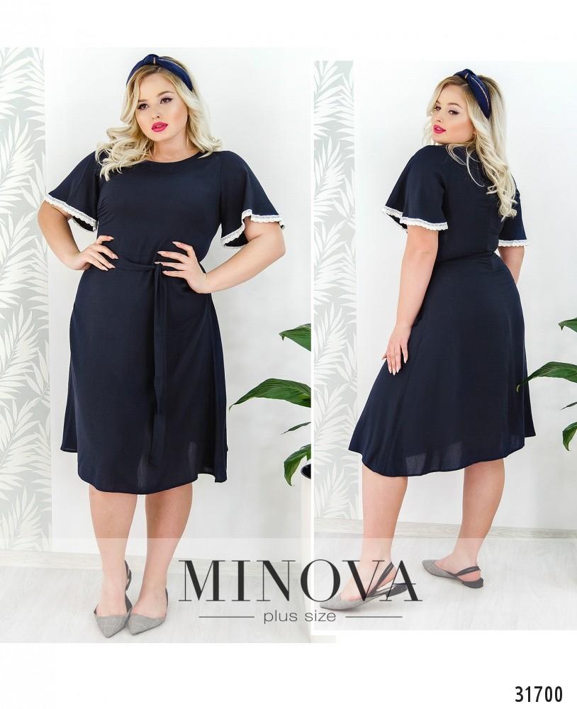 Платье №378-синий (sale)