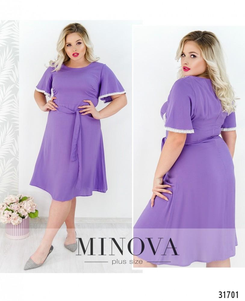 Платье №378-фиолетовый (sale)