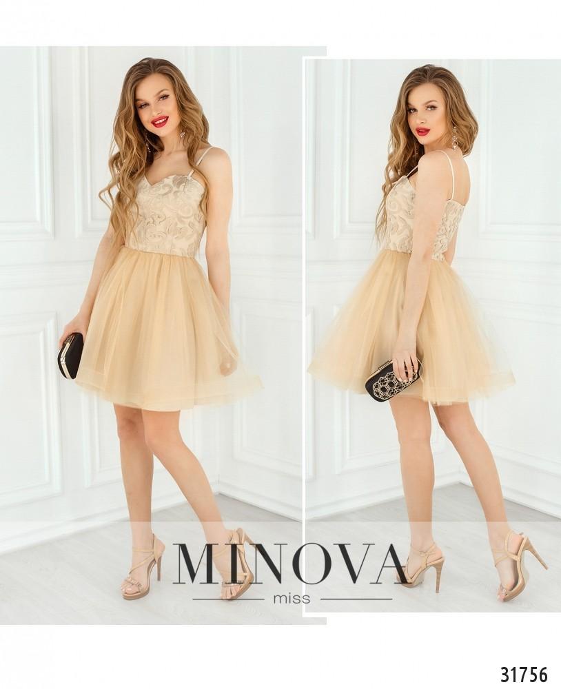 Платье №1822-золото (sale)