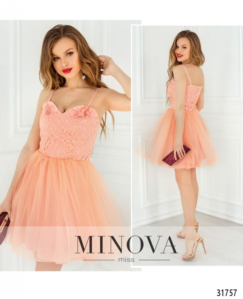 Платье №1822-персик (sale)