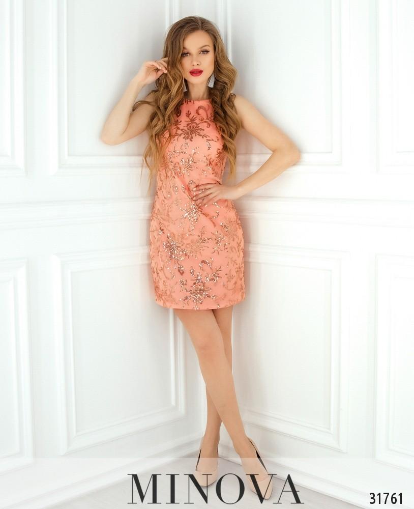 Платье №15501-персик
