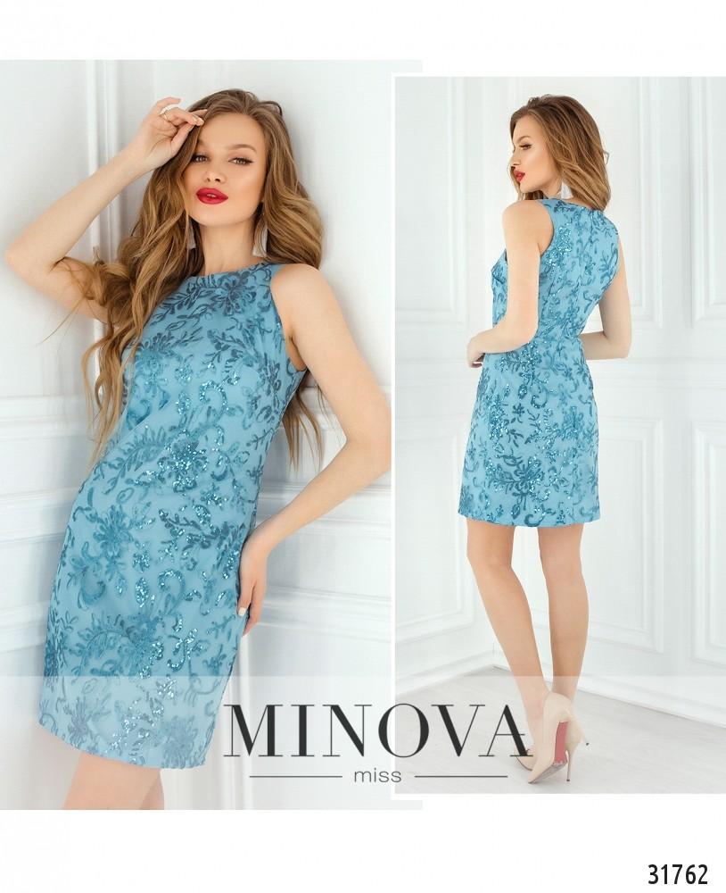 Платье №15501-голубой (sale)