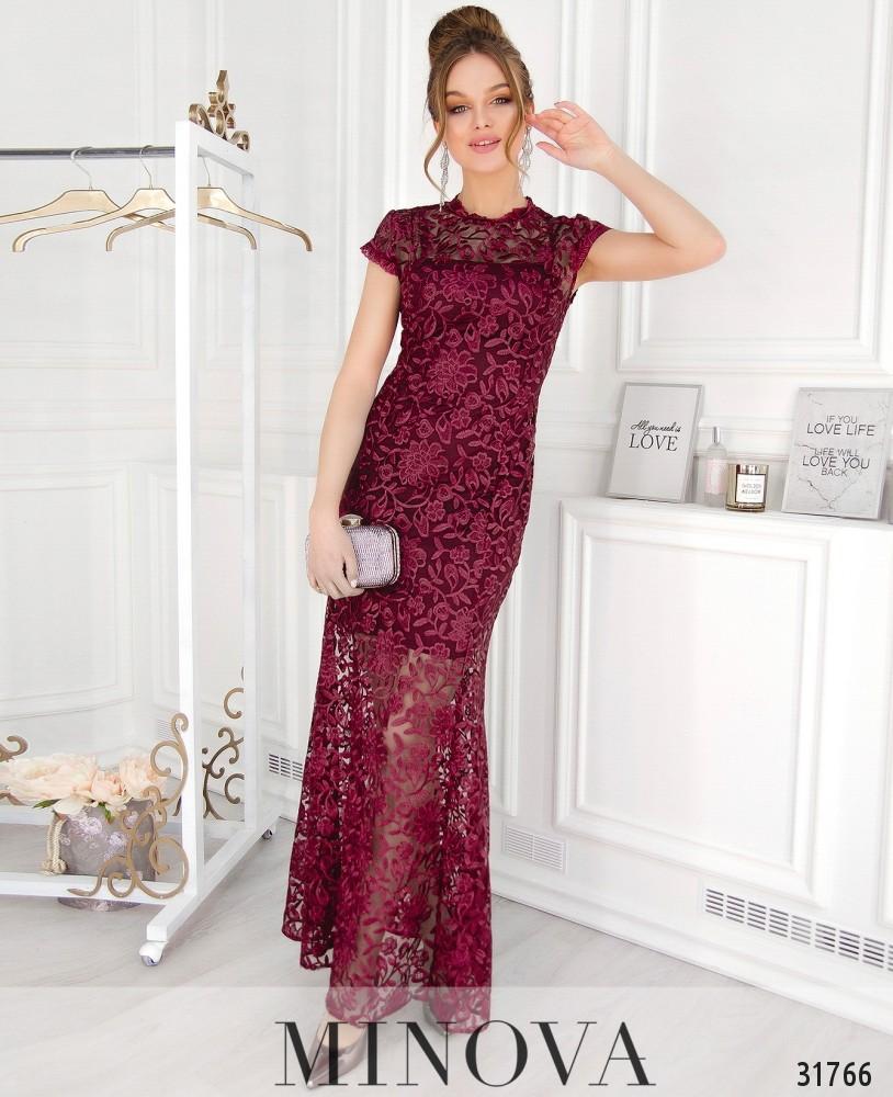 Платье №41217-марсала