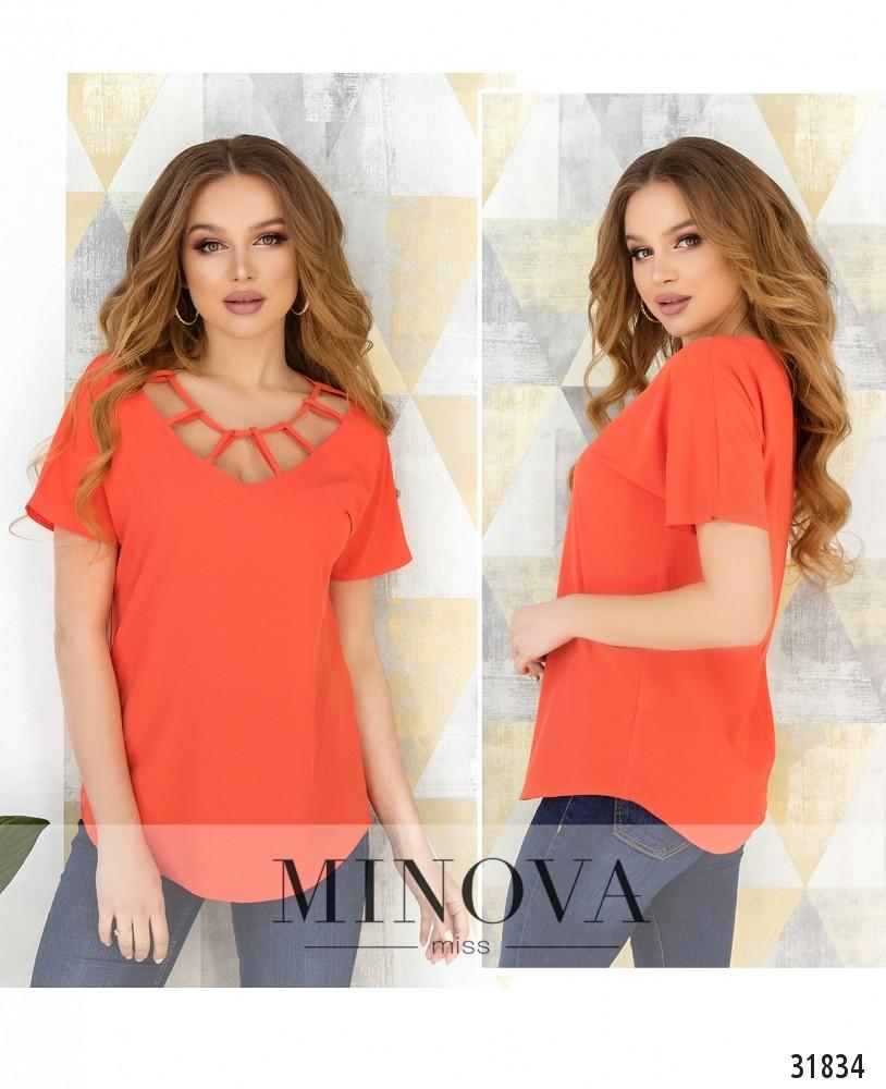 Блуза №170-оранжевый (н)