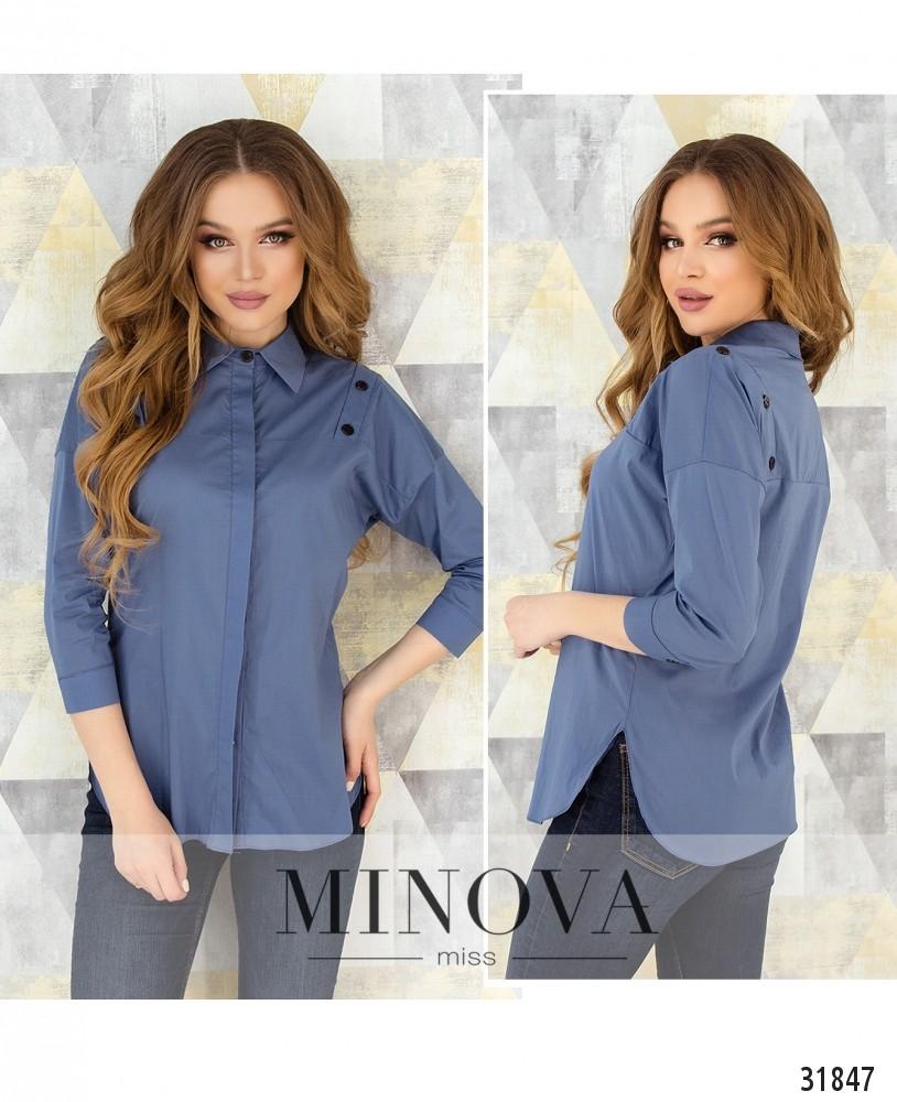 Рубашка №4101-джинс (н)