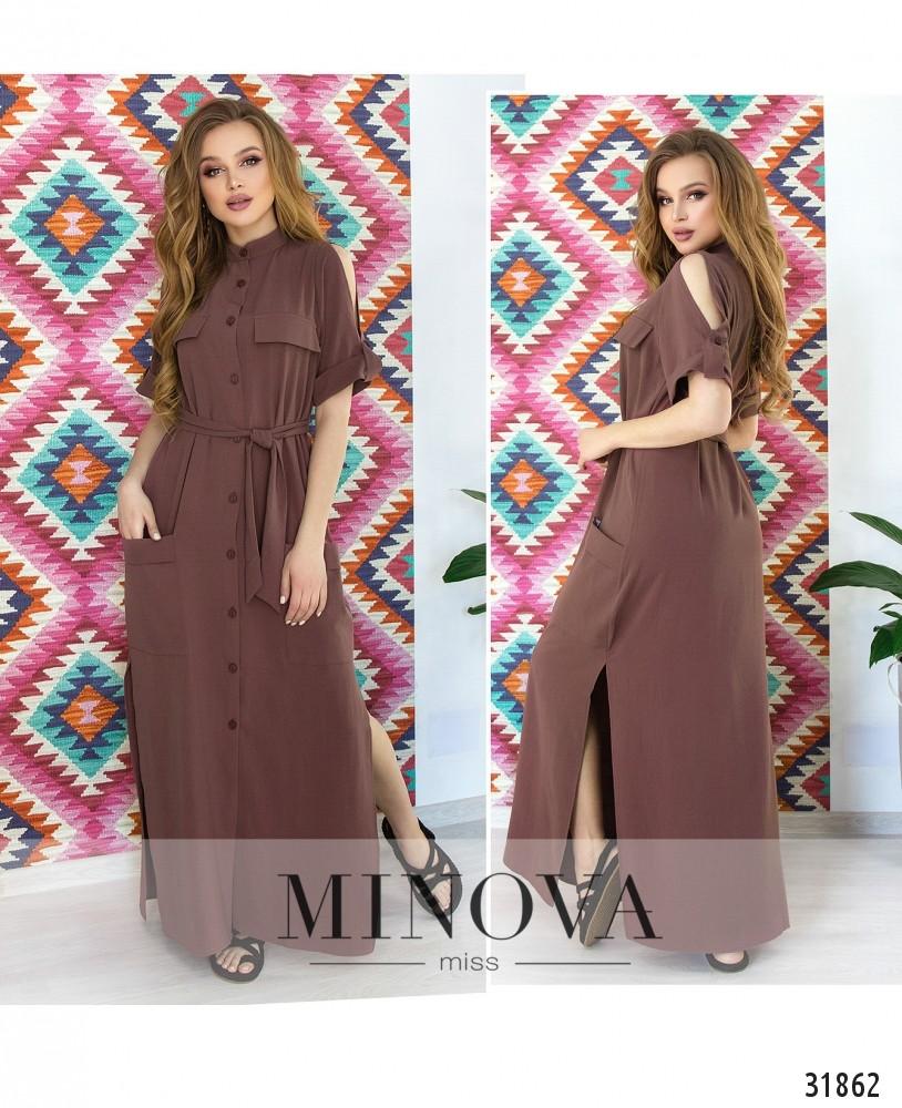 Платье №1138-марсала (sale)