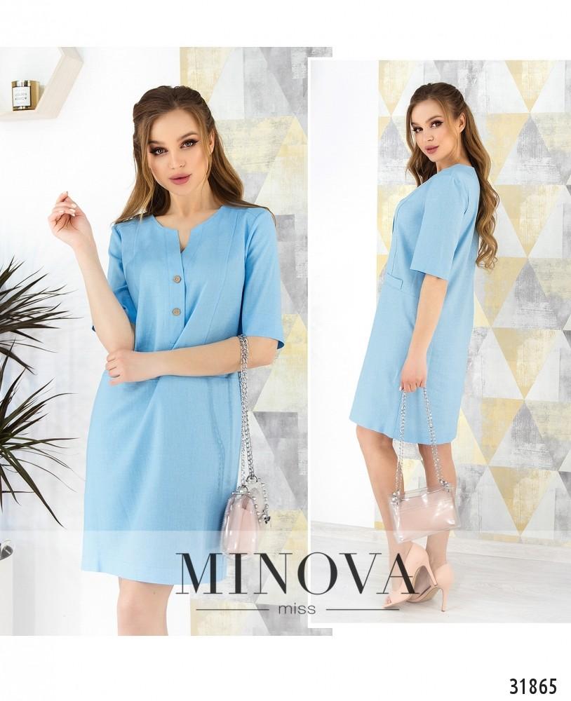 Платье №1836-голубой (sale)