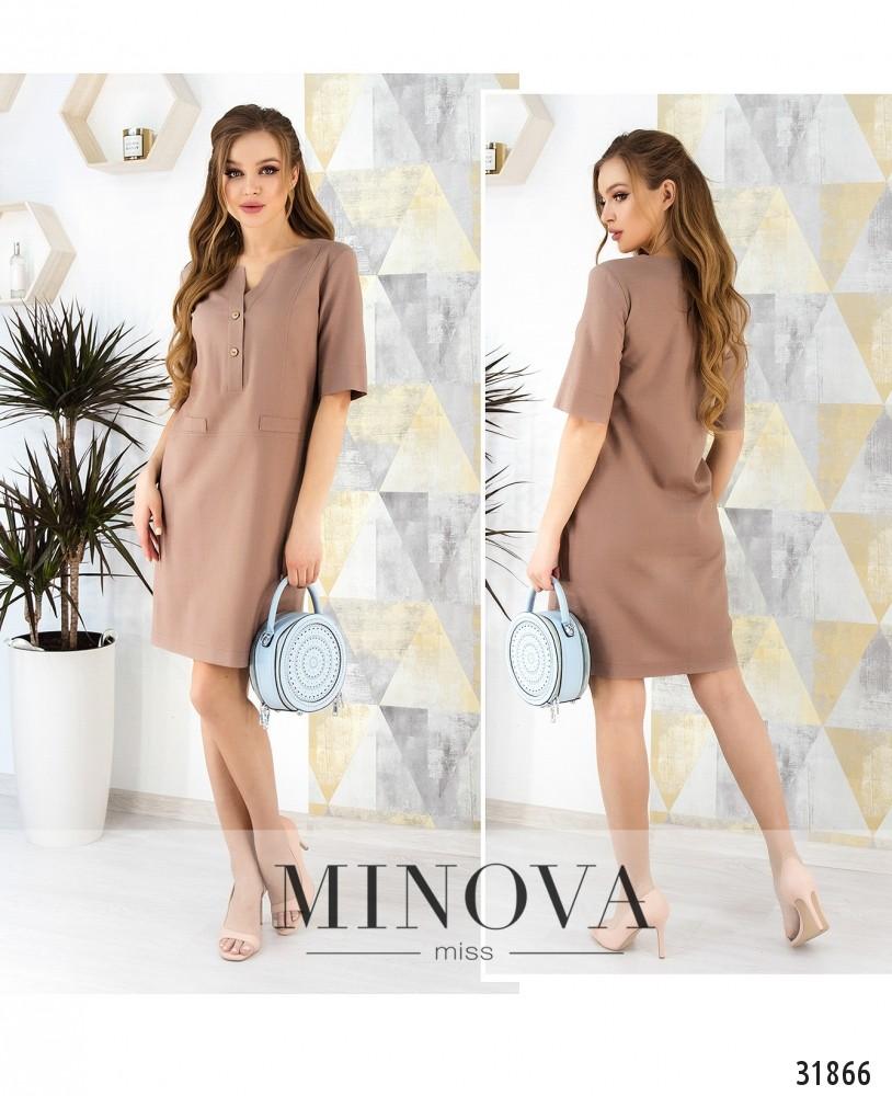 Платье №1836-капучино (sale)