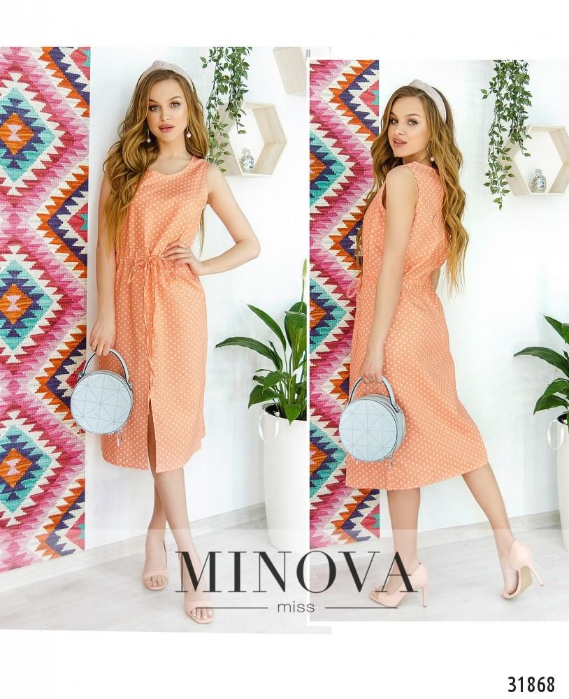 Платье №16451-оранжевый (sale)