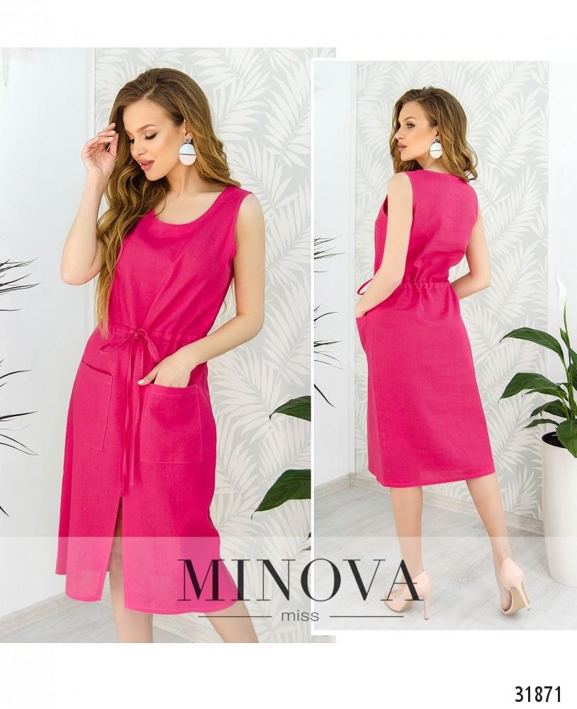 Платье №16450-малиновый (sale)