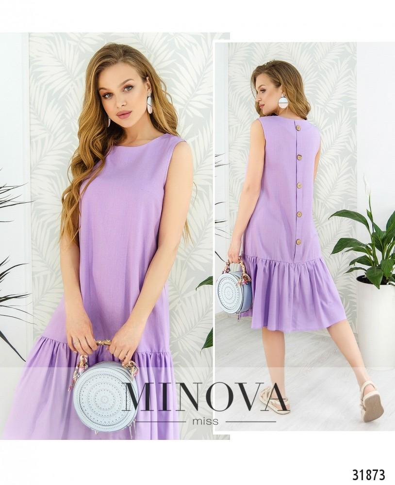 Платье №16400-сиреневый (sale)