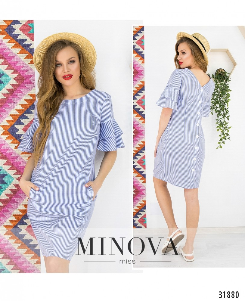 Платье №1834-синий (sale)