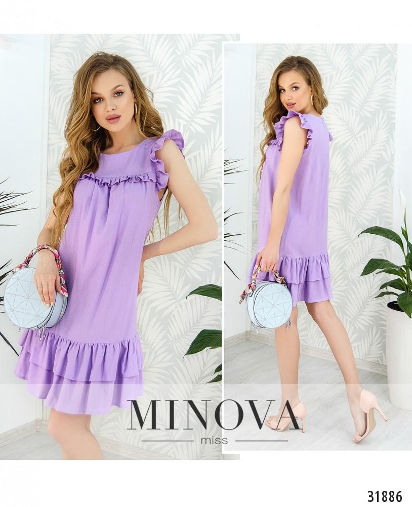 Платье №16530-сиреневый (sale)