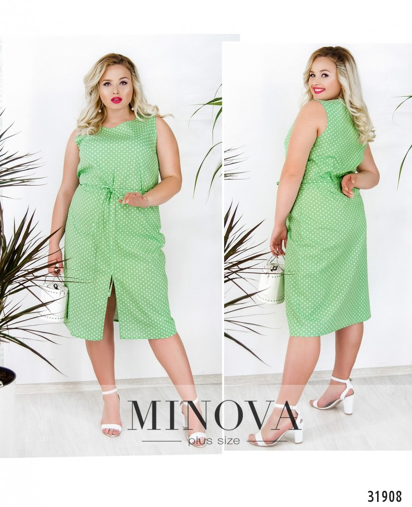 Платье №16451-1-зеленый (sale)