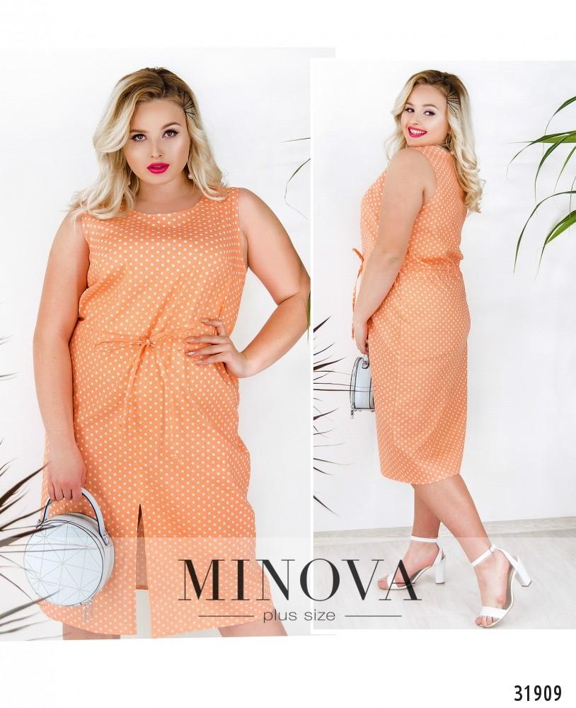 Платье №16451-1-оранжевый (sale)