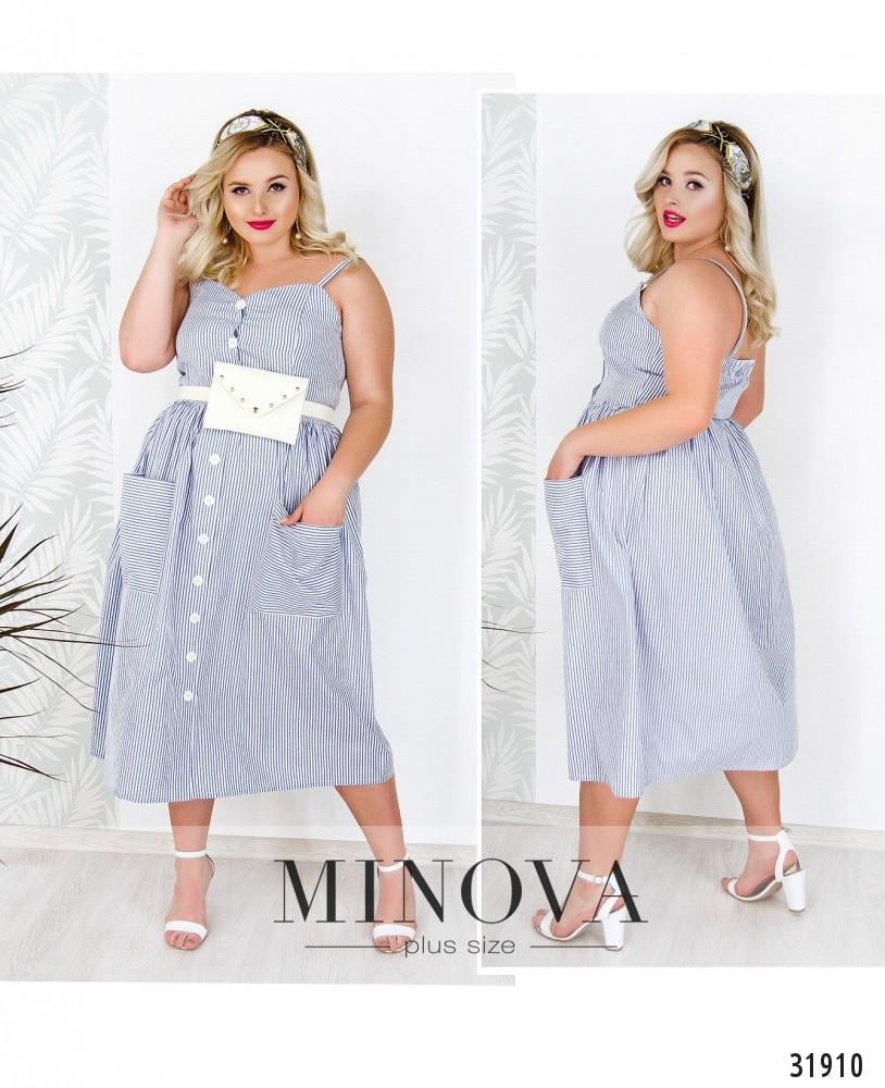 Платье №1832-1-голубой (sale)