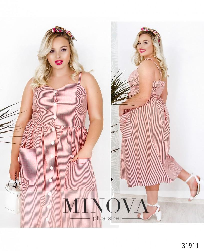 Платье №1832-1-розовый (sale)