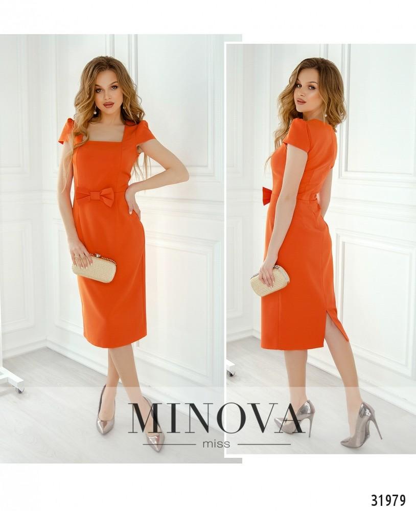 Платье №1828-оранжевый (sale)