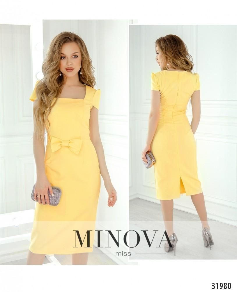 Платье №1828-желтый (sale)