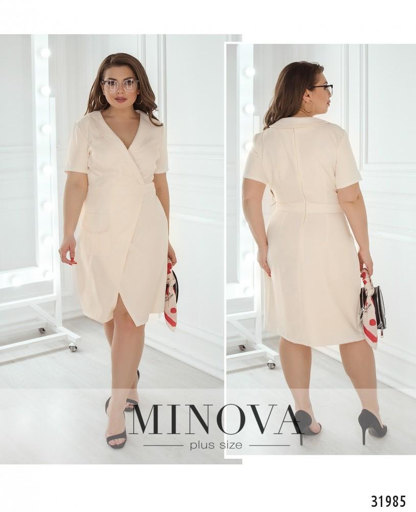 Платье №1827-1-пудра (sale)