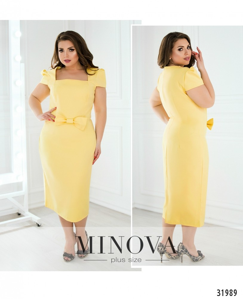 Платье №1828-1-желтый (sale)